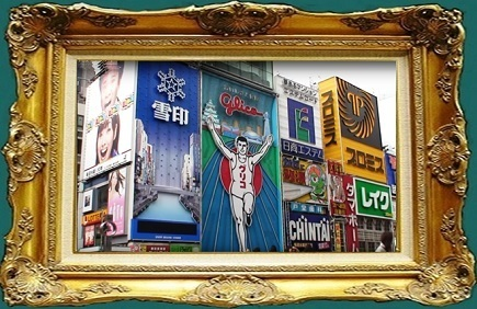 a287 Osaka Rhapsody 緑.jpg